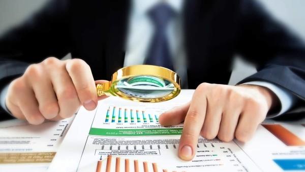 Финансовое управление