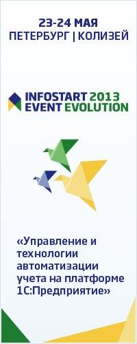 Infostart Event Evolution 2013